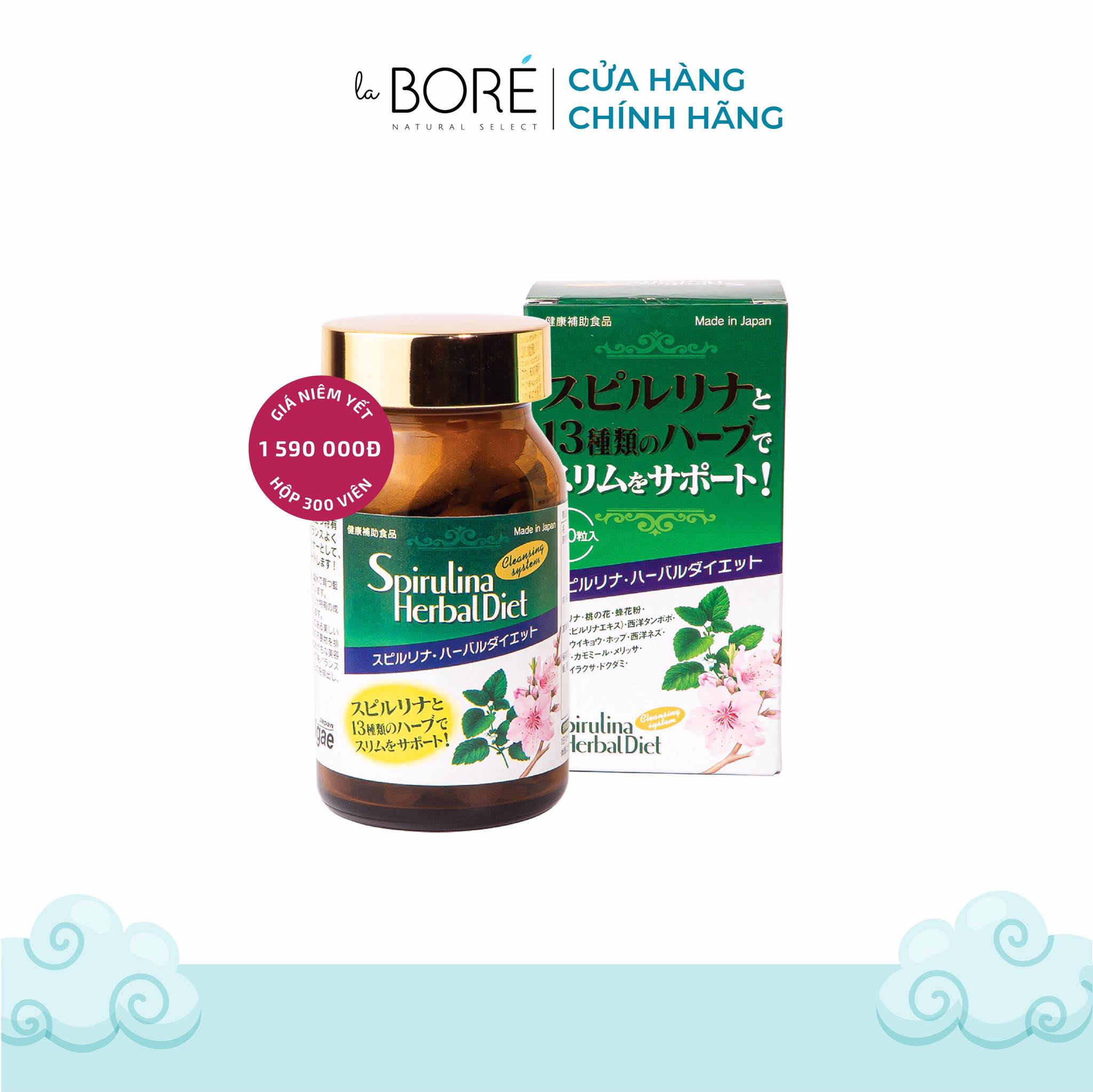 TẢO VIÊN SPIRULINA HERBAL DIET ( 300 v )